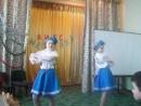 ТанецЛедяной потолокЯ и Наташа