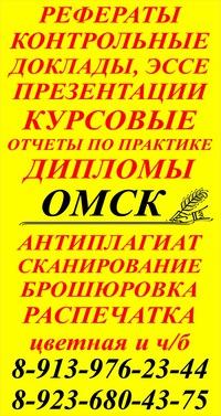 Алеся Шабалтас