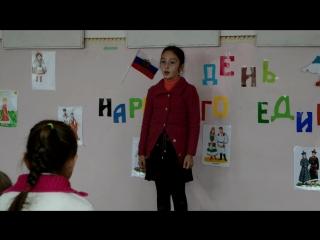 День народного единства/01.11. Акимова Эмине - Меним Ватан Къырым