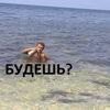 Oleg Grin