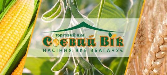 Перша всеукраїнська конференція «Посівна кампанія 2017: примноження врожаю