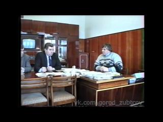 Документальный фильм о сельском хозяйстве Зубцовского района, 1998 год, часть 1.
