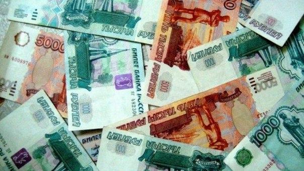 Помощь в получении кредита в Санкт-Петербурге и Лен области. Сумма от