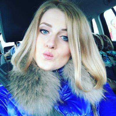 Дарья Лесохина