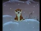 Мультики Тигренок на подсолнухе советские мультфильмы для детей