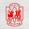 """ТСК """"Гармония"""" - официальная группа клуба."""