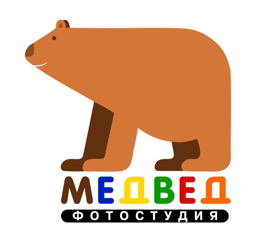 фотостудия Пермь