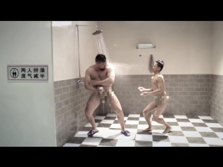 Как сэкономить на воде. Безумная японская социальная реклама!