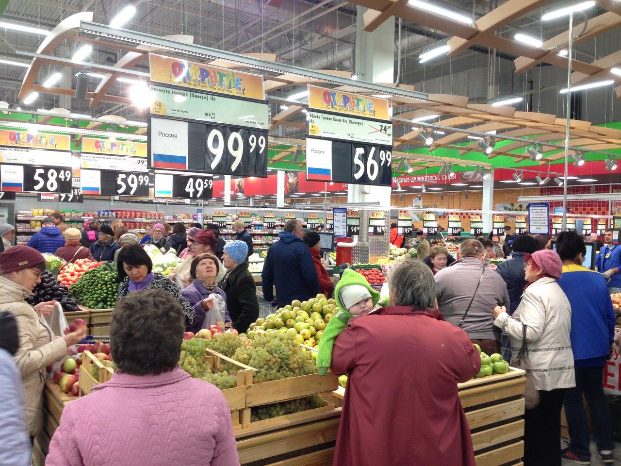 «Лента» открывает второй гипермаркет в Таганроге