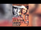 Девдас (2002)  Devdas