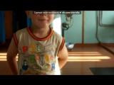 С моей стены под музыку Олег Газманов - Детство Моё (Песня Года 2000 Финал). Picrolla