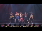 NMB48 - 10 Krone to Pan (