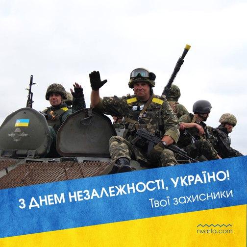 Россия перебросила очередную партию военной техники, боеприпасов и топлива боевикам на Донбасс, - ГУР Минобороны - Цензор.НЕТ 342