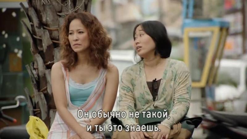 30 ГРАДУСОВ В ФЕВРАЛЕ / СЕЗОН 1, СЕРИЯ 6