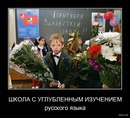 Костя Козлов фото #30
