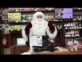 Дед Мороз опять заставил покупателей читать стихи. Красное и Белое.