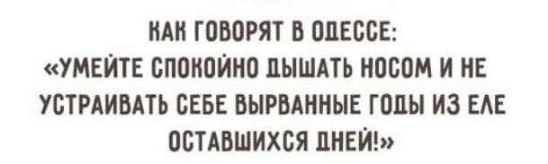 Самовыдвиженец Микитась набрал наибольшее количество голосов на довыборах в Чернигове, - ЦИК - Цензор.НЕТ 2157