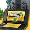 Nintendo Switch & 3DS