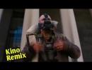 темный рыцарь возрождение легенды фильм 2012 The Dark Knight Rises Трамп пародия 2017 kino remix фильм Темный рыцарь