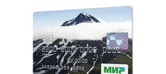 Rusya'da Geliştirilen Mir Kartlar Mastercard ile Yurtdışına Taşınıyor