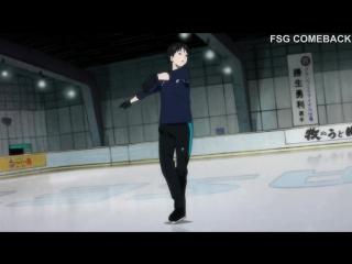 Fanmade Yuri Katsuki - In regards to love Eros Yuri on ice