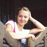 Катерина Захарова