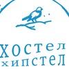 Hipstel Hostel Odessa