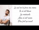 Kendji Girac - Jamais à Genoux [Parole]