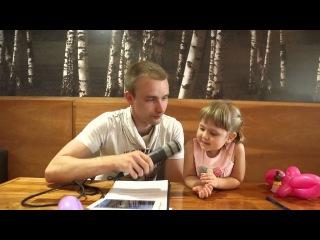 Свадебный подарок молодоженам - интервью с детьми