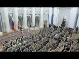 В Кремле Президент Владимир Путин вручил государственные награды