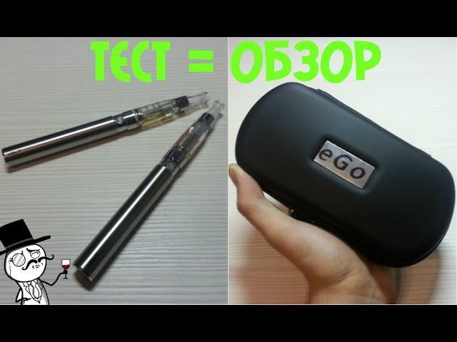 Тест - обзор ! Электронная сигарета eGo CE4 [Aliexpress.com]