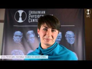 Елена Могилевич - Отзыв о тренинге Александра Иванова