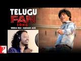 Telugu Fan Song Anthem Veera Fan - Nakash Aziz Shah Rukh Khan #FanAnthem