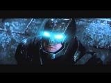 Бэтмен против Супермена׃ На заре справедливости - Русский трейлер фильма - 2016