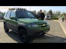 Обзор Chevrolet Niva Special Edition Review