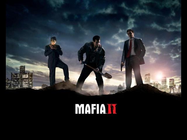 Mafia 2-Прохождения игры № 1