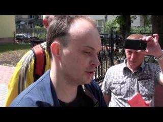 Приговор по делу о флаге ФРГ Калининград 2