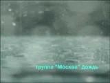 Давид Тухманов и группа