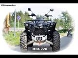 MBX 720 от КОМПАНИИ BALTMOTORS, КИРОВ ОБЗОР 24|06|2015