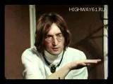 Нашим обществом руководят сумасшедшие John Lennon Джон Леннон отрывок из интервью