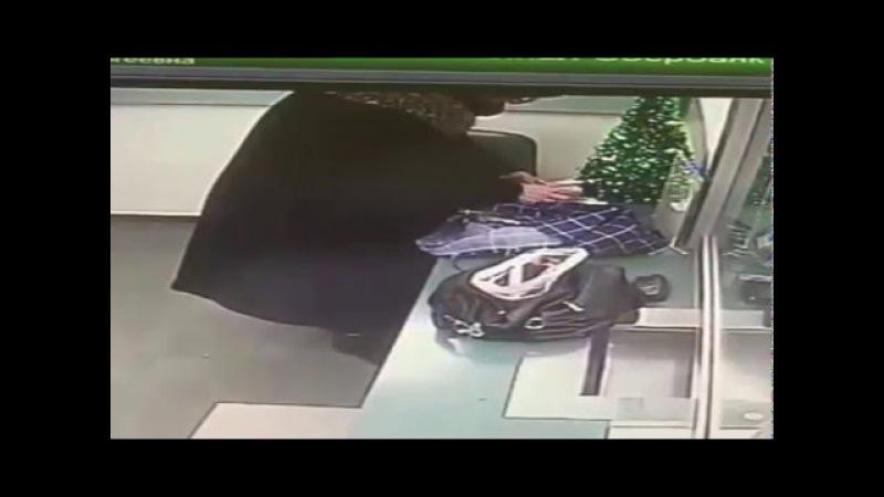Старуха ограбила банк