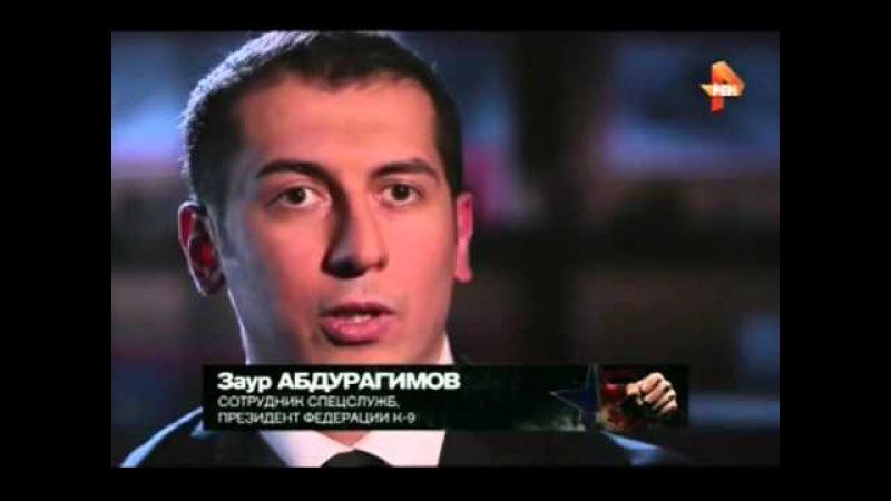 Абдурагимов Заур - спец. фильм Русский удар