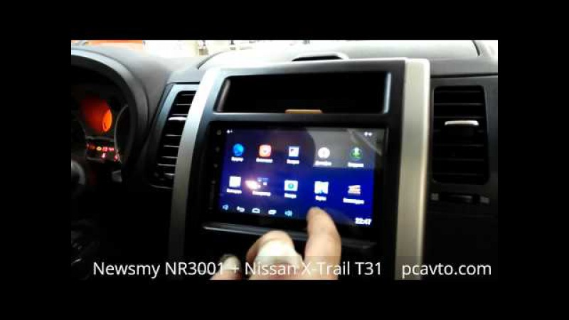 Newsmy NR3001 Nissan X-Trail T31 омыватель камеры (pcavto.com)