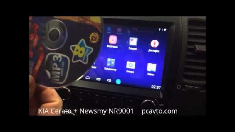 KIA Cerato Newsmy NR9001 Android 4.4