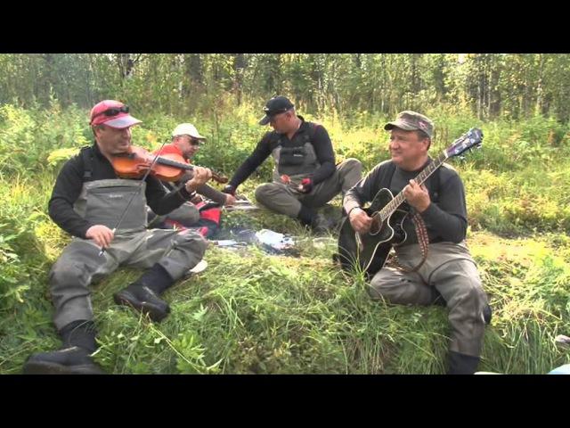 Анатолий Полотно и Федя Карманов Рыбацкие Байки