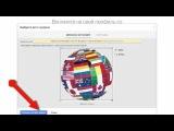 Как создать гугл аккаунт  Пошаговая инструкция по регистрации YouTube ютуб канала