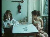 День бумажного змея (фильм)