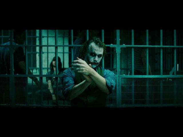 The Joker / Джокер (Король и Шут)