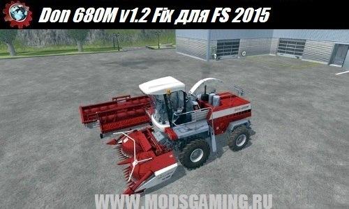 Farming Simulator 2015 download mod harvester Don 680M v1.2 Fix