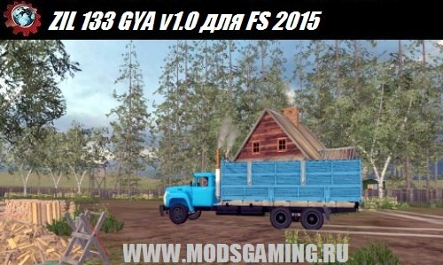 Farming Simulator 2015 download mod truck ZIL 133 GYA v1.0